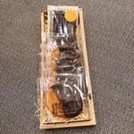 菓子工房石黒 -