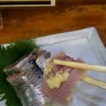 宝山 いわし料理 大松 - いわし刺身