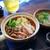 黒猫夜 - 香味蒸し鶏の土鍋ご飯(バオザイハン)¥990