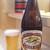 呑処 おみの - ドリンク写真:キリンラガービール(大瓶)