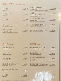 小名浜オーシャンホテル&ゴルフクラブ -