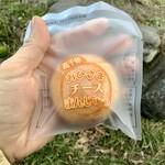 菓子工房 そらいろ - 料理写真:おひさまチーズまんじゅう \120(税込)
