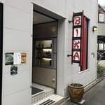 ビカ - 入り口