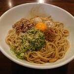 125519433 - ガッツ麺大