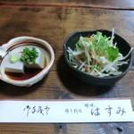 12552297 - 小江戸コース(2000円)_蕎麦豆腐・サラダ_2012-04-14