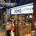 焼肉店直営 阿波黒牛一頭買い 肉バルDOMO -