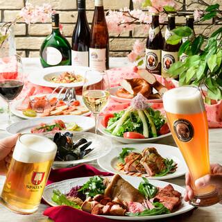 ドイツビール&ワインで!各種飲み会におすすめ