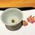 日本料理 幸庵 - その他写真:梅昆布茶