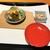 日本料理 幸庵 - 料理写真:鮑と菜の花、節分の豆、秋田の日本酒