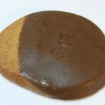 こじま - ミルクチョコクッキー