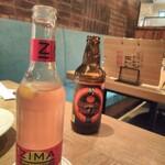 125551265 - ZIMAとフルーツのビール