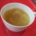 ブルーオーシャン - 【スープ】