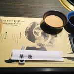 華蓮 - 胡麻ダレとポン酢
