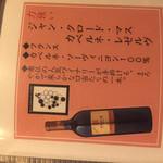 炭と地酒とたしなみワイン Kai本店 醸す - その他写真: