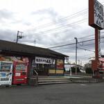 徳島ラーメン人生 - 泉免許センター近くの国道4号線沿いにあるお店です