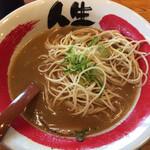 徳島ラーメン人生 - 替え玉は120円で出来ます。