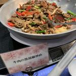 ラーブル - 牛肉の黒胡椒炒め