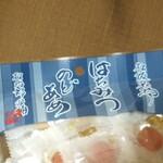 松治郎の舗 - 松阪木綿の柄なのだ