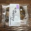 丹野こんにゃく - 料理写真:メンマこんにゃく 173円