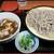 かのや - 料理写真:「肉汁せいろそば(¥550)」