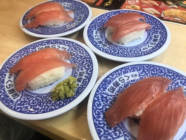 くら 寿司