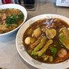 中華料理 龍上 - 料理写真:ランチ「麺セット」(900円)。中華丼と中華そばのセットをいただきました。