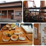 山ベーグル&CoffeeStand