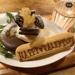 And people - キャンドルプレート 1100円             (Happy Valentine Ver.)