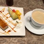 昭和喫茶 ロマンス - 本日のケーキとブレンドコーヒーで980円