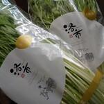 あらた - ドリンク写真:京都水菜