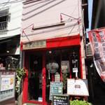 翠亨邨茶寮 - 2012年4月外観