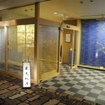 京大和屋 - お店入口
