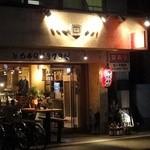 沖縄料理 馳走屋 楽 - お店の外観