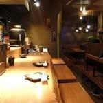 沖縄料理 馳走屋 楽 - 店内の様子