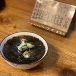 かね久山田 - 料理写真:
