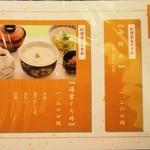 1256191 - 花園会館おすすめ丼メニュー