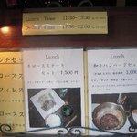 1256704 - chocoの日記〜仕事もプライベートも精一杯 銀座・京橋・宝町・八重洲周辺ランチ情報-0303一光看板