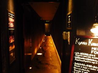 京都鴨川倶楽部 - エントランス