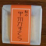 12560797 - 上白糖カステラ130円