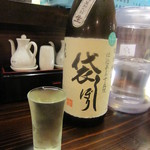 乙麺造場 - 奥播磨純米吟醸(500円)