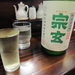 乙麺造場 - 宗玄純米山田錦65(500円)