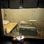 乙麺造場 - 麺は自家製