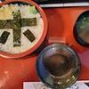 Shionoya - 料理写真:ホジナシ丼大盛1030円