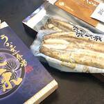 浜名湖養魚漁協直営店 - 白焼きも買いました