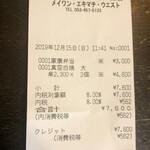浜名湖養魚漁協直営店 -