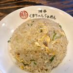 麺処 一修 - チャーハン