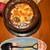 3丁目のカレー屋さん  - 【焼きチーズビーフカレー】中辛 1,400円(込)