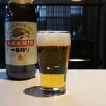 長寿庵 - キリン一番搾り中瓶