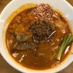 125611654 - 担々麺(900円)大辛