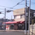 天然酵母パン 味取 - お店の外観